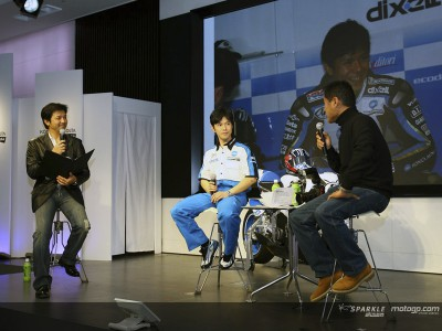 Nakano presented to the public on home soil