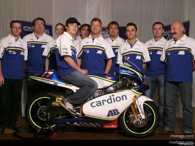 Cardion AB present 2007 plans