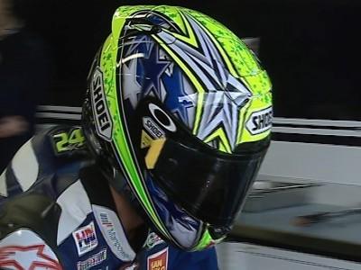 07年型ヘルメット