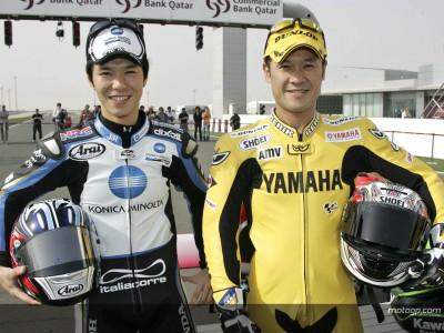 'MotoGP landet in Tokio': Ein besonderes Event anlässlich des MotoGP Besuchs in Motegi