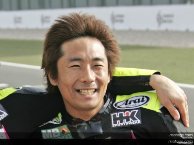 Sekiguchi to miss out on home race