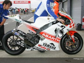 Fiat Yamaha to run new livery this weekend