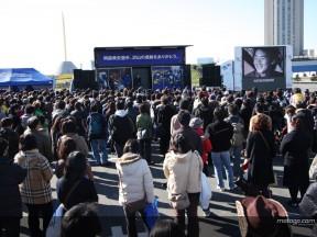 Los aficionados recuerdan a Norick Abe en Tokio