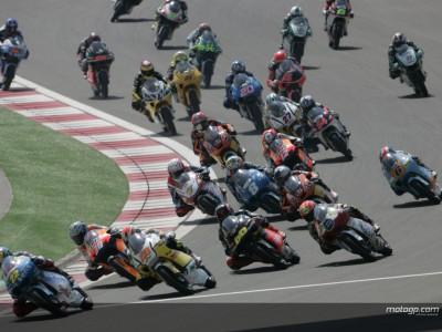 2008年125ccクラス暫定エントリーリスト