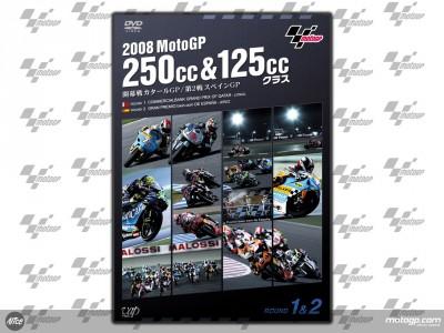 DVD:史上初のナイトレース&高橋裕紀の表彰台を再現