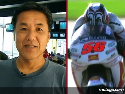 Paddock Press: Endo on Nakano´s 2008 season