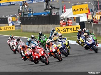 2009年第2戦日本GPのチケット、1月17日から販売