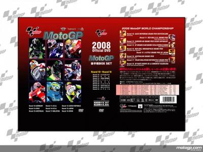DVD、『2008MotoGP後半戦BOXセット』が販売中