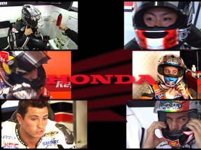Factory Fortunes: Honda´s 2009 lineup