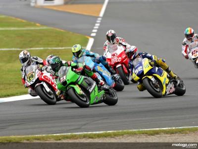 2009年第2戦日本GPのチケット販売開始