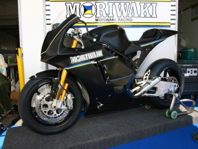 Moriwaki racer ready for riding