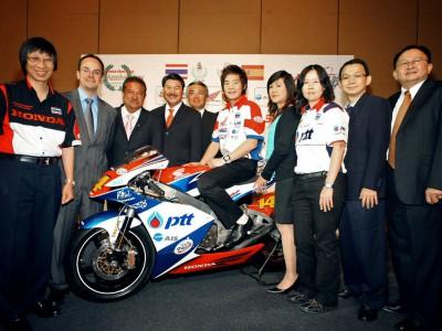 タイ・ホンダ、バンコク市内でチーム発表会