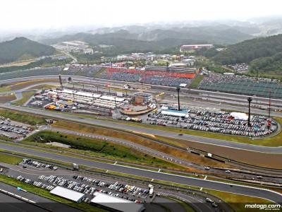 第2戦日本GP開催延期について