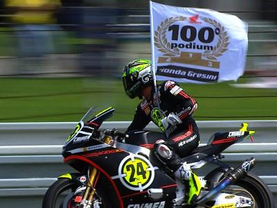 決勝レース:T.エリアス、初タイトルに向けて今季4勝目