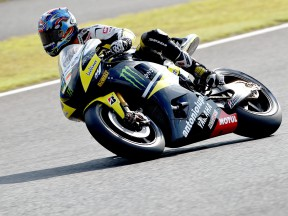 Edwards and Spies confident of strong home race for Yamaha