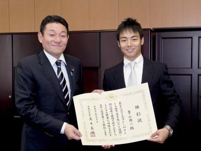 Aoyama collects award in Japan
