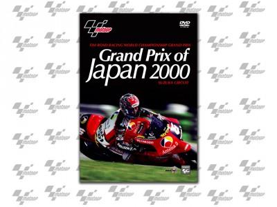 ノリックが優勝したリオGP&日本GPのDVD発売