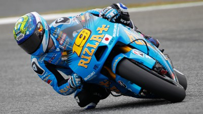 Get a lap of Silverstone with Bautista