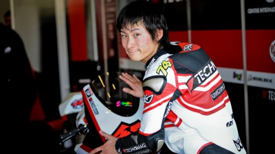 Gedenktag für Shoya Tomizawa am 13. September