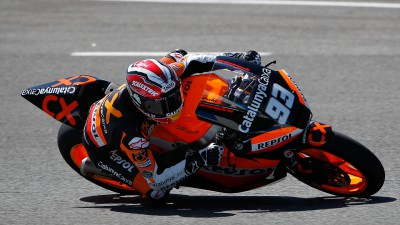 Márquez leads in Aragón after FP2 cancellation