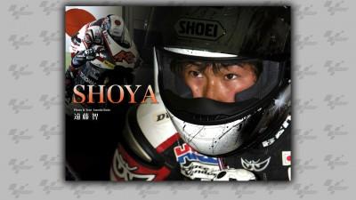 富沢祥也の写真集『SHOYA』、9月30日に発売