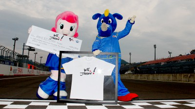 Campanha MotoGP 'We are for Japan' angaria 104.882€