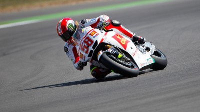 Simoncelli super charged for Phillip Island