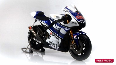 2012 Yamaha colours uncovered at Jerez