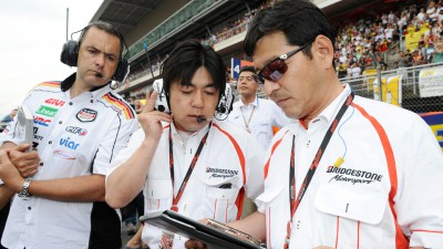 Bridgestone MotoGP™ race preview - Silverstone