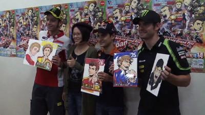 Rossi, Pedrosa and Crutchlow in Motegi Manga