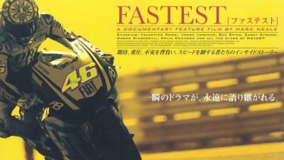 FASTEST [ファステスト]のブルーレイとDVD、明日8日から全国で発売開始