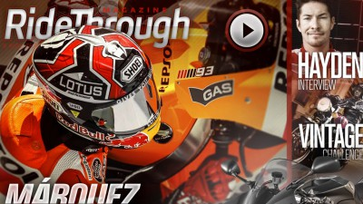 Desfrute da Ride Through Magazine no motogp.com