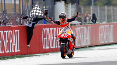 Marc Marquez: MotoGP™ World Champion