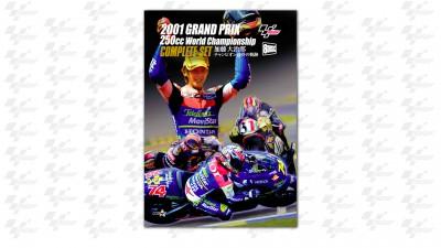 DVD:2001年世界選手権250ccクラスコンプリート~加藤大治郎チャンピオン獲得の軌跡