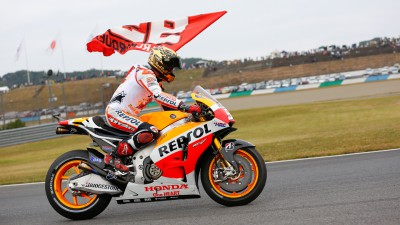 #MM93WorldChamp: Marc Marquez's title-winning performance a global trending topic