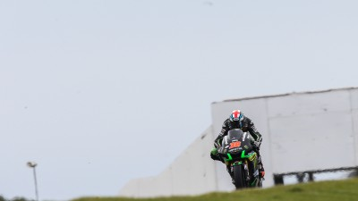 Fine margins in qualifying as Smith places fourth