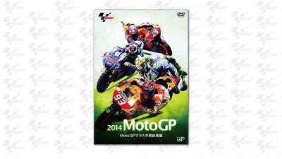 DVD:2014年MotoGP™クラス年間総集編