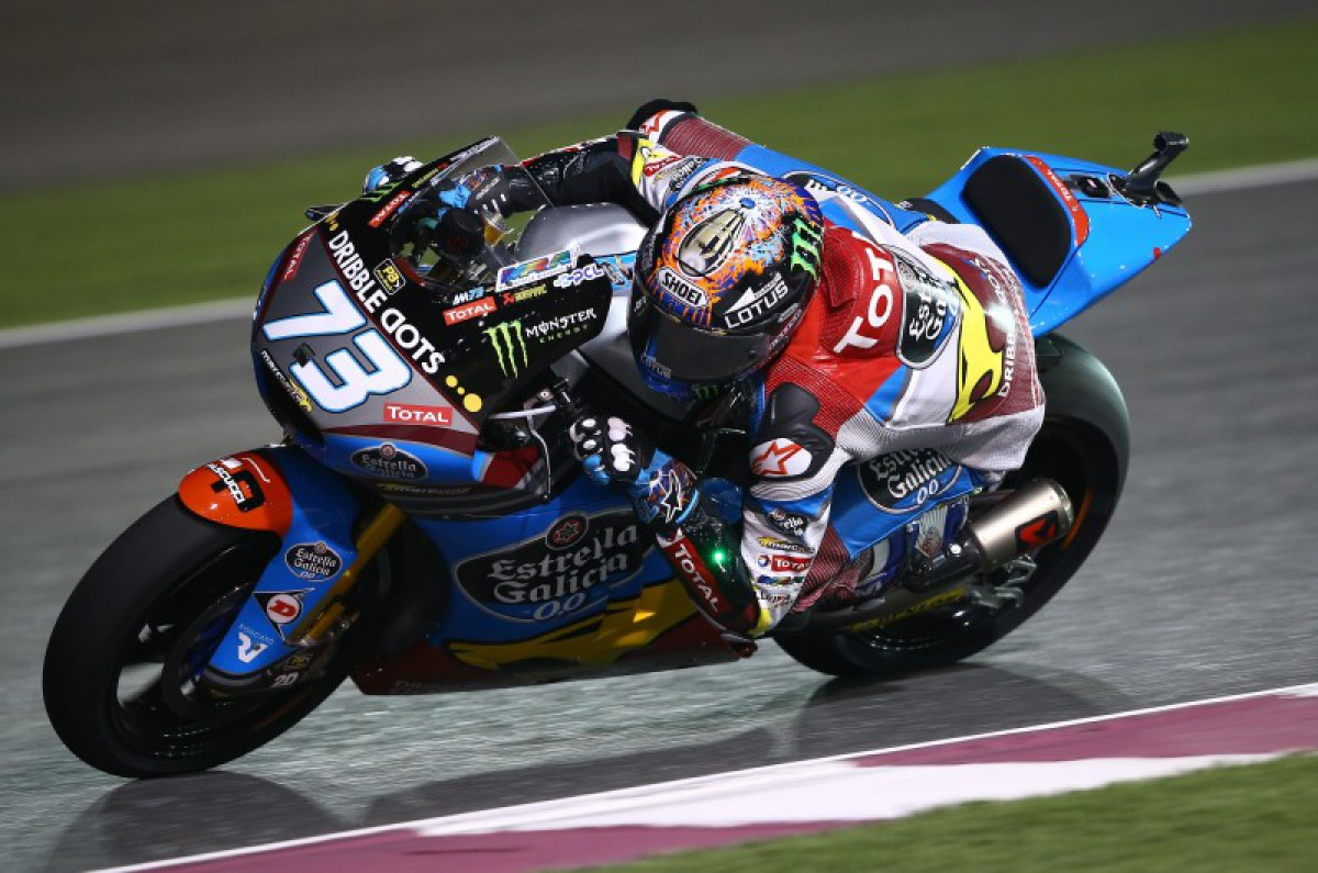 "Alex Marquez: ""First sector is critical to a good lap time"" 