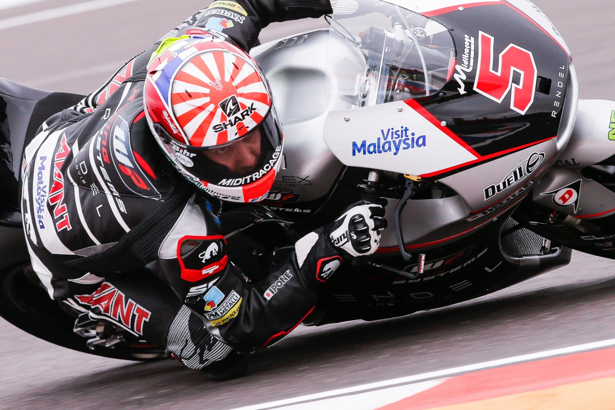 zarco claims pole with fastest ever moto2 lap in argentina. Black Bedroom Furniture Sets. Home Design Ideas