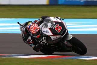 Zarco takes maiden Moto2™ victory to lead Championship