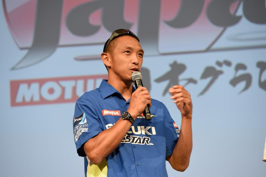 Motul Grand Prix of Japan