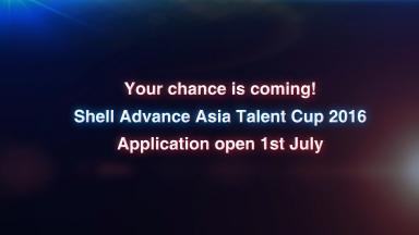 シェルアドバンス・アジア・タレント・カップの参戦者を募集