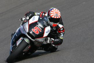 Championship leader Zarco tops Moto2™ combined timesheets