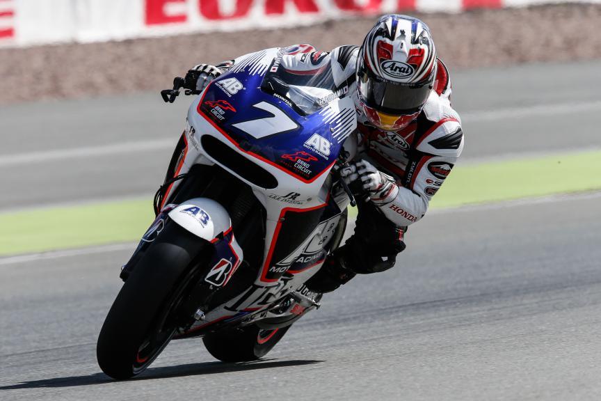 Hiroshi Aoyama, AB Motoracing, German GP