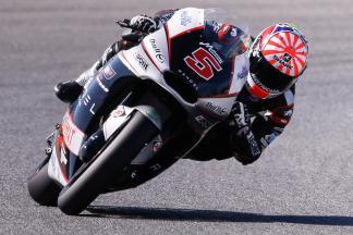 Zarco domina la FP1 de Moto2™ en Brno