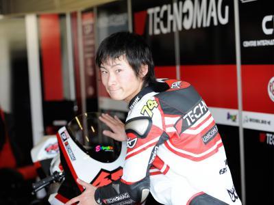 Recordando a Shoya Tomizawa