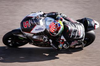 """Zarco: """"It's a dream come true to be Moto2 World Champion"""""""
