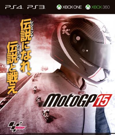 オフィシャルビデオゲーム、日本でも発売