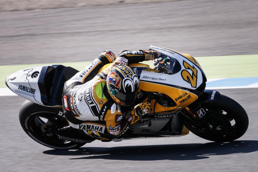 Katsuyuki Nakasuga, Yamaha Factory Racing Team
