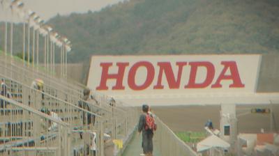 Honda gana el título de constructores de Moto3™